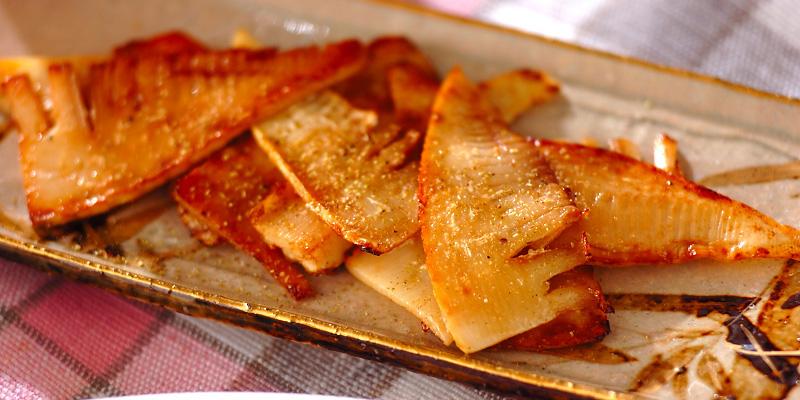 竹の子のバター焼き